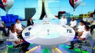 getlinkyoutube.com-نجوم منتخب الجزائر في ضيافة  beIN SPORTS