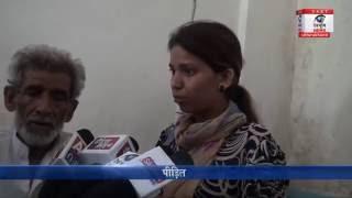 देहरादून : अस्पताल में देखने को मिल रही है ''डाॅक्टरों की दलाली'' शासन-प्रशासन बेख़बर