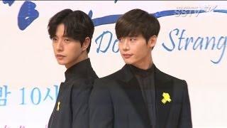"getlinkyoutube.com-'닥터 이방인' 이종석(Lee Jong Suk) ""박해진(Park Hae Jin), 너무 잘생겨 열등감 느꼈다"" [SSTV]"