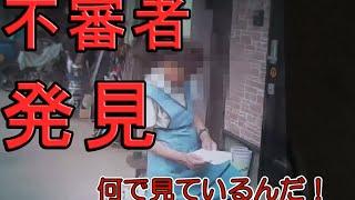 getlinkyoutube.com-監視カメラ映像 不審者が郵便を物色!  前半スマカメ紹介