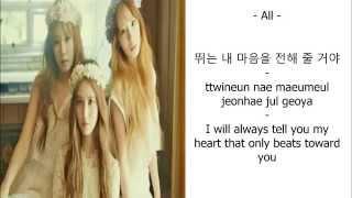 getlinkyoutube.com-TaeTiSeo - Only U lyrics video ! ♥ [Rom/Hangul/Eng]