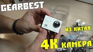 getlinkyoutube.com-Посылка из Китая EKEN H9 Ultra HD 4K Action camera Распаковка