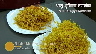 getlinkyoutube.com-Alu Bhujia Sev Namkeen  - Potato Sev Recipe - Bikaneri Namkeen Recipe