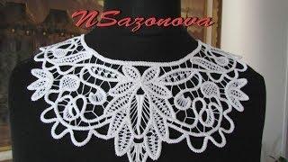 getlinkyoutube.com-Румынское кружево. Вязаные воротнички. Romanian lace. Сrochet collar