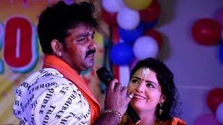 Pawan Singh - Chhod Ke Jaat Baaru Jaan - Superhit Bhojpuri Stage Show 2018 Ara