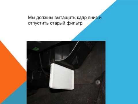 Как заменить воздушный фильтр кабины на Suzuki Wagon R