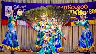 getlinkyoutube.com-Group Dance (സംഘ നൃത്തം) at Thrissur District Kerala School Kalolsavam 2016