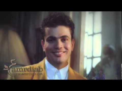 Amr Diab  Ekhtartik   - 