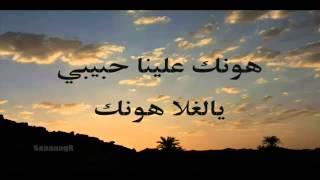 getlinkyoutube.com-من اجمل ما غنى علي بن محمد  وش خانت