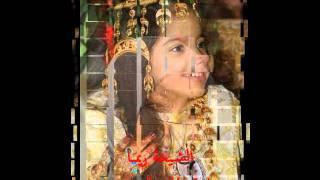 getlinkyoutube.com-صور زوجات وبنات الحكام والملوك العرب