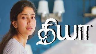 Diya - Tamil Full movie Review 2018