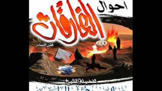 getlinkyoutube.com-احوال الغارقات - خالد الراشد