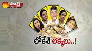 getlinkyoutube.com-Nara Lokesh Announced His Family Assets - Watch Exclusive