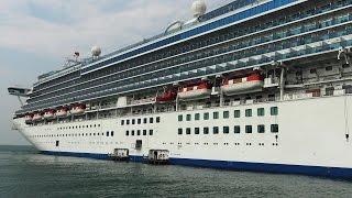 SAPPHIRE PRINCESS   ELABORATE SHIP TOUR incl. BUFFET and CABINS