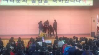 2015자양중졸업식-재학생축하무대
