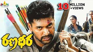 getlinkyoutube.com-Ranadheera Telugu Full Movie | Latest Telugu Full Movies | Jayam Ravi | Sri Balaji Video