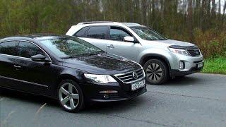getlinkyoutube.com-Kia Sorento vs Volkswagen Passat CC