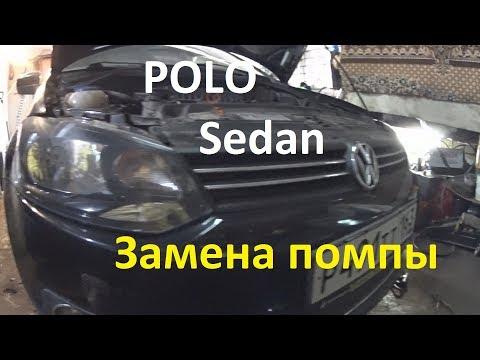 Volkswagen Polo sedan 2013 Замена помпы и роликов своими руками