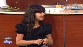 getlinkyoutube.com-لقاء خولة الفيصل #بنوتات - الحلقة3 | HD