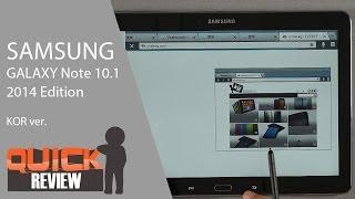 getlinkyoutube.com-[KR] Samsung Galaxy Note 10.1 2014 간단 리뷰
