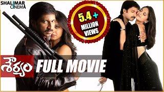 getlinkyoutube.com-Souryam Telugu Full Length Movie    Gopichand, Anushka, Poonam Kaur