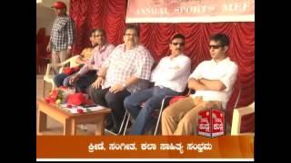 getlinkyoutube.com-Mangalooru      Expert  P U  College's  Annual  Sports