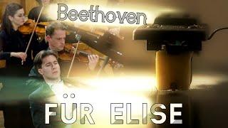 Beethoven - Für Elise (60 Minutes Version)