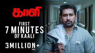 Kaali - Sneak Peek | First 7 Minutes | Vijay Antony | Kiruthiga Udhayanidhi width=
