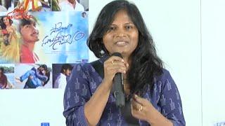 Sasi Kiran Narayana Speech @ Saheba Subramanyam Press Meet