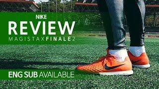 마지스타X 피날레 II 풋살화 실착 리뷰(Nike MagistaX Finale II Review)