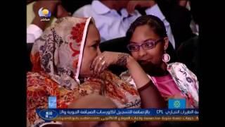getlinkyoutube.com--زكرى الراحل الشاعر محمد عبد الحي - مساء جديد - قناة النيل الازرق