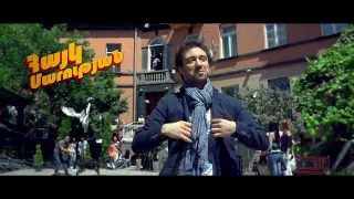 Super Mama - Armenian Comedy Movie 2014