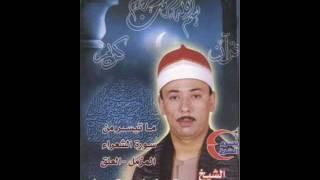 getlinkyoutube.com-عبدالجليل البنا & الشعراء
