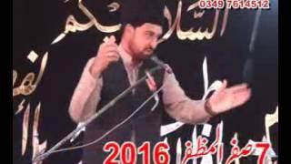getlinkyoutube.com-Woh La Shareek hay Biyan Allama Ali Nasir Talhara  Majlis 7 Safar 2016 Dera Dogran Fasilabad