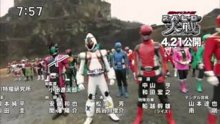 getlinkyoutube.com-Kamen Rider × Super Sentai: Super Hero Taisen (2012) Update 4