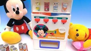 getlinkyoutube.com-Vending  Machine Toy of Mickey Mouse ミッキーマウスの自動販売機おもちゃ