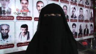 getlinkyoutube.com-اخت الشهيد مازن البذيجي بالانتخابات نبني اليمن الجديد