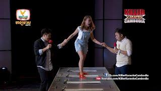 getlinkyoutube.com-Killer Karaoke Cambodia   Part 1   28-11-2015