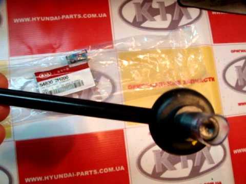 Стойка стабилизатора передняя, HYUNDAI ELANTRA, 548302H200