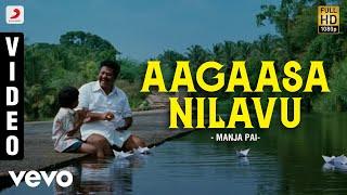 getlinkyoutube.com-Manja Pai - Aagaasa Nilavu Video | N.R. Raghunanthan