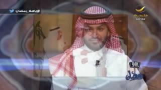 getlinkyoutube.com-محمد سعيد طيب: محمد بن نايف أمر بعدم القبض على أي حد فوق سن 70