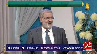 Subh e Noor (Hafiz Muhammad Fakir R.A) -19-04-2017- 92NewsHDPlus