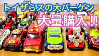 getlinkyoutube.com-Hot Wheels ホットウィール 2016 なんと25円 安い!! ミニカー トイザらス ブラックフライデー 30台買ってきました☆Hot Wheels mini car TOY
