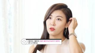 getlinkyoutube.com-하지원 Ha Ji Won at 제이원 J.One Interviewed