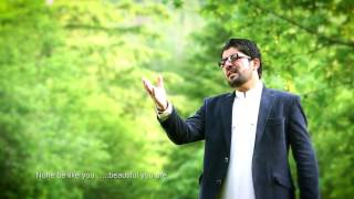 Mir Hasan Mir | Ali e Murtaza (as) Say Pyar Karo | Title | New Manqabat 2017-18 [HD]