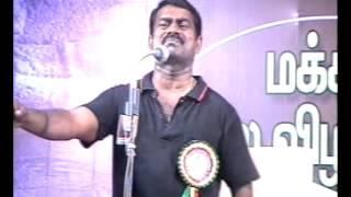 getlinkyoutube.com-Seeman Best Speech about tamil caste religion