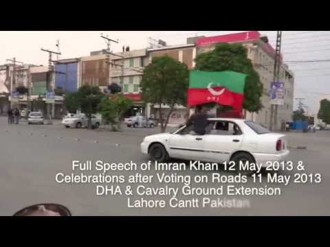 Imran Khan PTI Leader First Video Message Talks after Elections 12 May 2013 Lahore Pakistan