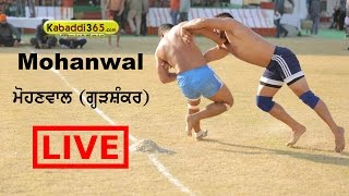 getlinkyoutube.com-Mohanwal (Garhshankar) Kabaddi Cup 18 Jan 2017 (Live)