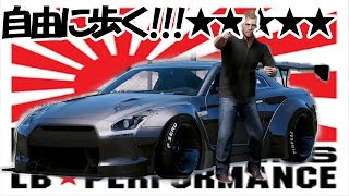 getlinkyoutube.com-【GTA5】ブライアンとGT-Rでドライブ (Nissan R35 LibertyWalk)