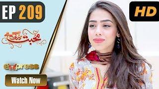 Pakistani Drama   Mohabbat Zindagi Hai - Episode 209   Express Entertainment Dramas   Madiha